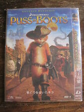 Puss In Boots DVD w/ Mandarin / Cantonese / English AUDIO multiple SUBS