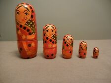 5 Piece Russian Nesting Dolls - Tallest is approx 6.5 inches tall