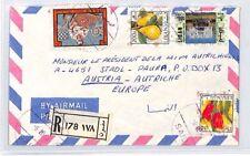 CA6 1980 LEBANON *Saida* 200p Pears AIR OVERPRINTS Cover GREEK CATHOLIC CHURCH