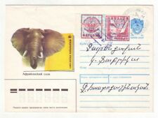 1994 Nagorno Karabagh stamps used on Cover to Charentsavan Armenia Philately