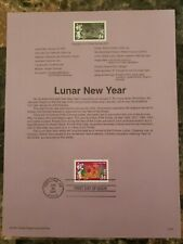 Us Fdc Lunar New Year souvenir page, Scott's # 3060, Year of the Rat, 1996