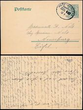 German Used Postal Card, Stationery Stamps