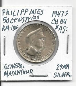 Cent: Philippines, 50 Centavos, KM-184, 1947, General MacArthur, 29mm Silver