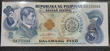 PHILIPPINES: 2 PESOS ABL MARCOS LAYA PAPA JUAN PABLO OVERPRINT
