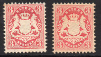 Bavaria (Germany) Two Shades 1870-72 3 Kreuzer Rose Stamps MH Perf 11 1/2 (8815)