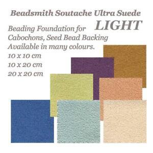 UltraSuede LIGHT Soutache Beadsmith Beading Foundation Cabochon Backing