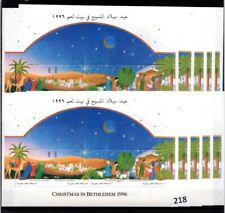 # 10X PALESTINE 1996 - MNH - CHRISTMAS - ART