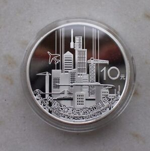 China 2008 1oz Silver Coin - 30th Anniversary of China's Reform and Opening Up