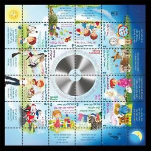 ISRAEL 2013 ISRAELI MUSIC CHILDREN'S SONGS 12 STAMPS SHEET ANIMALS BEAR