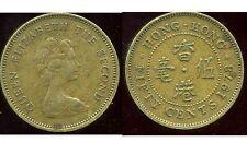 HONG KONG 50 cents 1978  ( ca )