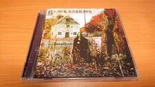 Black Sabbath - Black Sabbath(1970)CD