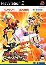 PS2 Dream Mix TV World Fighters Japan