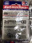 Tamiya 95421 Mini 4WD Aluminum Ball-Race Rollers 6 Spokes
