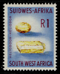 SOUTH WEST AFRICA QEII SG185, 1r yellow, maroon & blue, NH MINT.