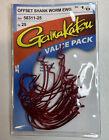 Gamakatsu Value Pack, Offset Shank EWG Hooks #58311-25, Size 1/0, 25 Hooks