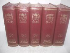 "5 BOOK SET TALMUD BAVLI Complete Shas  תלמוד בבלי ש""ס בחמשה כרכים   Judaica"
