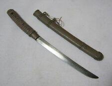 Vintage Japanese Miniature Sword Letter Opener  T*