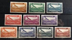 1934 Syria Establishment of Republic Air set MVLH