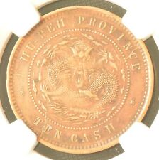 1902-1905 CHINA Hupeh 10 Cent Copper Dragon Coin NGC XF Details