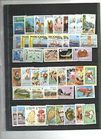 Maldives : 82 timbres