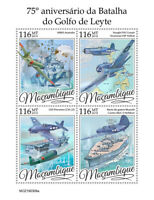 Mozambique Military Stamps 2019 MNH WWII WW2 Battle of Leyte Gulf Ships 4v M/S