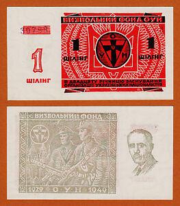 Russia, Ukraine - OUN 1949 One Shilling UNC Rare