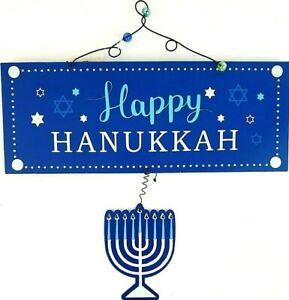 "Happy Hanukkah W/Menorah Dangle Holiday Sign 12.25"" x 10"" NWT"