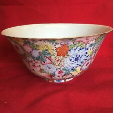 Large Antique Famille Rose Millefleur Bowl Guangxu Mark (Six Character) & Period