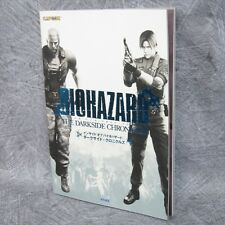 BIOHAZARD DARKSIDE CHRONICLES Resident Evil Art Book EB91*