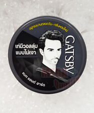 GATSBY Hair Styling Wax Mat and Hard From JAPAN 75 g.