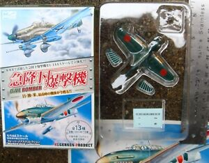 "CafeReo 1:144 Dive Bomber Yokosuka D4Y ""JUDY"" 601ST Kokutai (1SP) CASE SPECIAL"