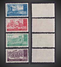1952 CHINA PRC  Mint 15 Th. ANNIV. War against Japan Sct # 155-8