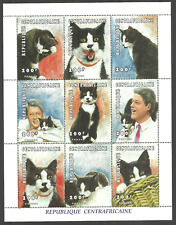 CENTRAL AFRICA DOMESTIC CATS PETS USA PRESIDENT BILL CLINTON M/SHEET MNH
