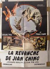 """La Revanche de Jian Ching Original 20x27"""" Kung Fu Lebanese Movie Poster 70s"""