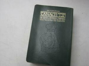 Stone Edition Tanach Hebrew-English Jewish Artscroll Tanakh BIBLE Travel Size