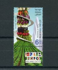 Israel 2015 MNH Expo Milano 1v Set Fields of Tomorrow Vegetables Milan Stamps