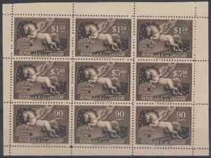 URUGUAY 1929-30 PEGASUS Sc C50, C55 & C57 SEPIA PROOF COMPOSITE SHEETx9 SPECIMEN