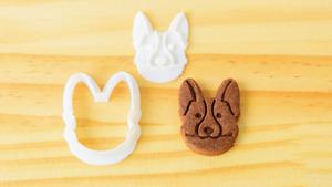 Corgi 4cm Mini / Small 3D Cookie Cutter Embosser - Baking / Polymer Clay Dog