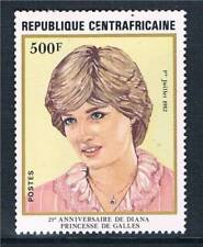 Central Africa 1982 Diana 21st Birthday SG841 MNH