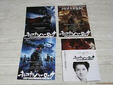 ALBATOR 2013 JAPAN FILM POSTER X3 + BOOKLET SPACE PIRATE CAPTAIN HARLOCK HERLOCK