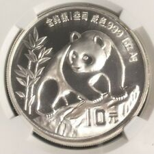 1990 China Panda Large Date 10 Yuan NGC MS69 1 Ounce Silver Coin