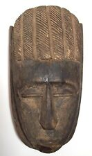 "African Mask - Vintage - Democratic Republic of Congo - 11"" tall"