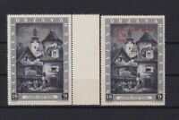 CROATIA 1943 ZAGREB PHILATELIC EXHIBITION  MINT NEVER HINGED STAMPS R3877