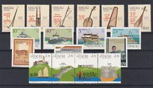 Portugal - Macao/Macau 1986 Complete Year MNH
