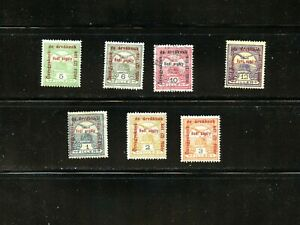 LOT 86953 MINT H-1 USED B35-B41 SEMI POSTAL OVERPRINT STAMPS HUNGARY TURUL CROWN