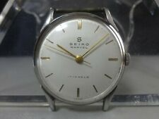 Vintage 1957 SEIKO mechanical watch [Seiko Marvel] 17J Rare 凹 logo & Indexes