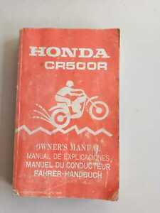 HONDA CR500R OWNERS MANUAL 1995 Book  CR500 R IN 4 DIFFERENT LANGUAGE