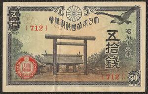 Japan - bank note Of 50 Sen 1942 - 1944! Ttb P.059a