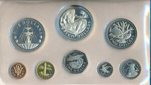 BARBADOS 1973 8 COIN PROOF SET 1st NATIONAL COINAGE OF BARBADOS **BOX & COA**