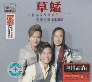 Grasshopper  草蜢  经爆热情 精选集 + Greatest Hit 3 CD 50 Songs 24K Gold Dics